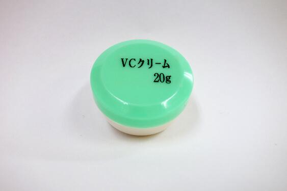 vc-cream20