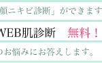 top_keiji_02