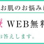 shimi_aza_banner